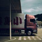 一般貨物自動車のイメージ