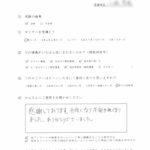 役員法令試験セミナーアンケート株式会社A様